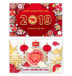 chinese new year 2018 pig zodiac astrological sign vector image