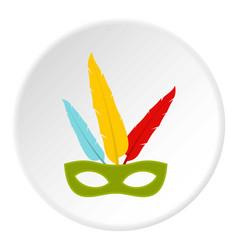 Colorful carnival mask icon circle vector