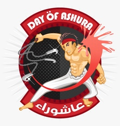 Day Of Ashura Muslim Islam vector image