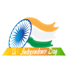 happy independence day vector image