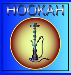 Hookah with pipe for smoking tobacco and shisha vector