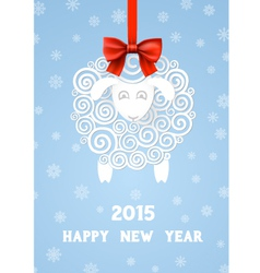 New Years Sheep vector image