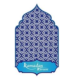 Ramadan mosque with Ramadan Kareem text vector image