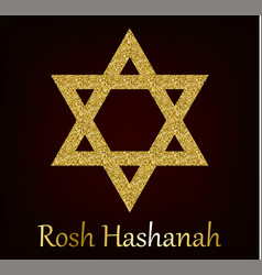 Rosh hashanah greeting card with star of david vector