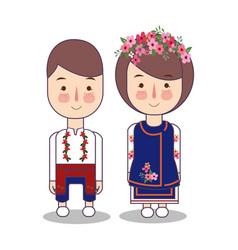 Ukrainian wedding couple cute ukraine eastern vector
