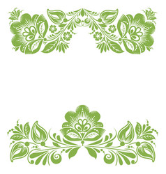 greenery ecology floral frame foliage wallpaper vector image vector image