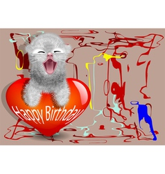 birthday card with fun cat vector image vector image