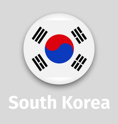 south korea flag round icon vector image