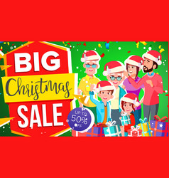 christmas sale banner super sale flyer vector image