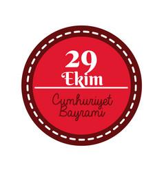 Cumhuriyet bayrami celebration day with 29 number vector