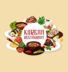 Korean restaurant food national cuisine vector