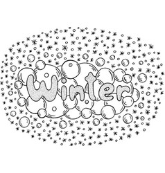 coloring page for adults with mandala and winter vector image