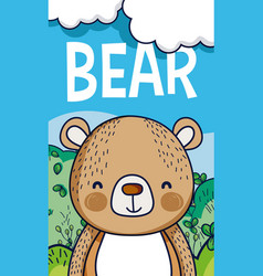 cute bear in forest cartoon vector image