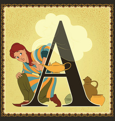 Children book cartoon fairytale alphabet letter a vector