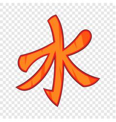 Confucian symbol icon in cartoon style vector