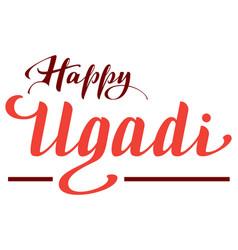 Happy ugadi text for greeting card ugadi holiday vector