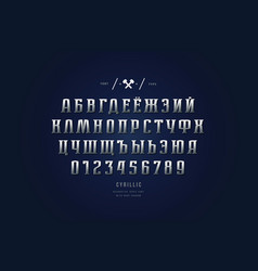 silver colored and metal chrome cyrillic font vector image