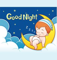 baby sleeping vector image vector image