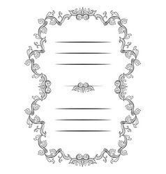 floral border for diploma and certificate or vector image