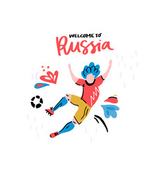 Football come to russia vector