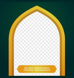 Ramadan sale banner or eid poster promotion vector