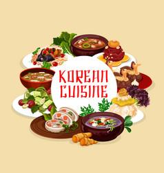 Salads and soups korean cuisine vector