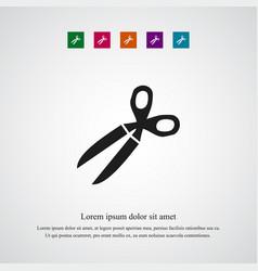 scissors icon simple vector image