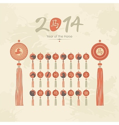 Tassels set with Chinese zodiac signs vector