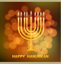 happy hanukkah typography vector image