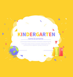 kindergarten certificate templates for student vector image