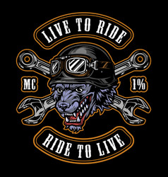 Motorcycle vintage colorful emblem vector