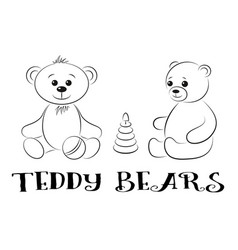 teddy bears with toys contours vector image