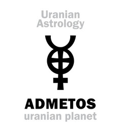 Astrology admetos uranian planet vector