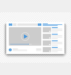 browser video player blue interface window online vector image