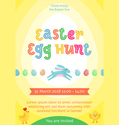 Easter egg hunt poster with jumping easter banny vector