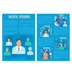 Medical brochure hospital personnel doctors vector