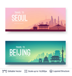 Seoul and beijing famous city scapes vector