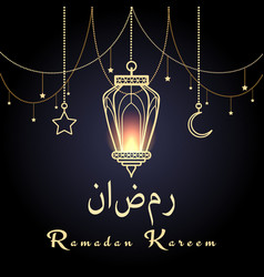 Ramadan garlands poster vector