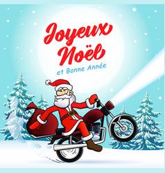 santa biker joyeux noel et bonne annee winter card vector image