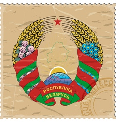 Coat of arms of Belarus on the old postage stamp vector image vector image
