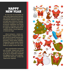 Happy new year 2018 poster with santa clauses in vector