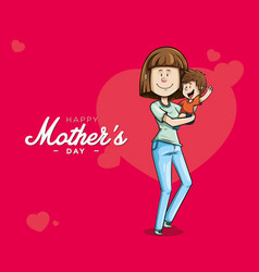 cheerful mother carrying her happy son vector image
