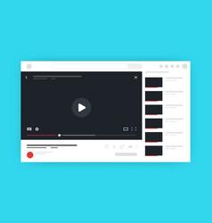online video player social media content mockup vector image
