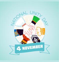 4 november day of national unity vector
