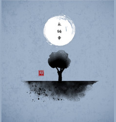 one tree in field and big moon in night sky vector image