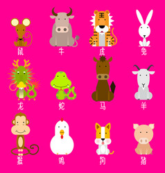 12 chinese zodiac icon set vector image
