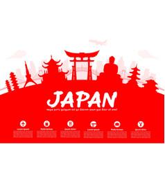 Beautiful Japan Travel Landmarks vector