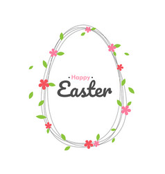 easter egg hunt poster cute floral invitation vector image