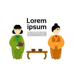 geisha women on tea ceremony asian ladies in vector image