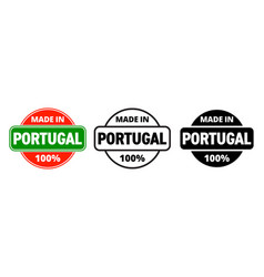 made in portugal icon portuguese made quality vector image